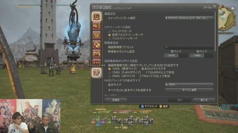 FF14_SS000135