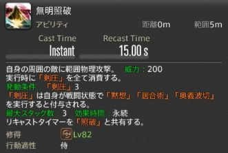 FF14_000097