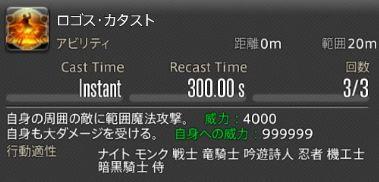 FF14_002036