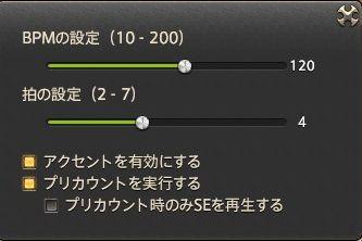 FF14_000060