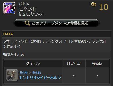 FF14_000369