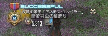 FF14_SS000843