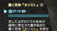 FF14_SS000829