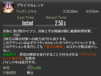 FF14_000126