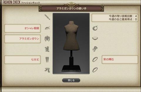 FF14_001939