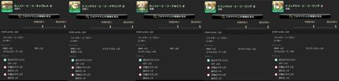 FF14_SS0077