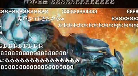 FF14_SS0179