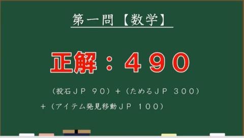 FF14_SS000381