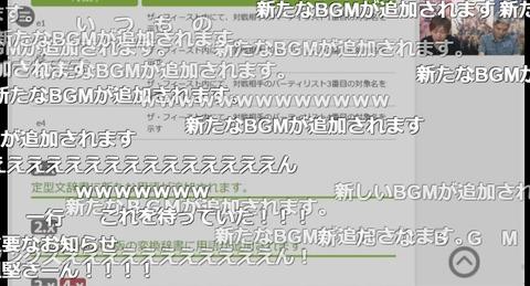 FF14_SS000017