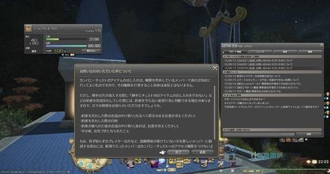 FF14_SS1280