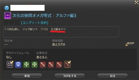 FF14_001152