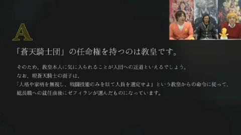 FF14_SS0101