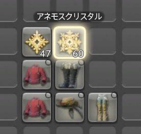 FF14_SS000828