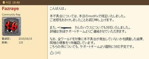 FF14_SS0257