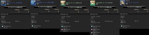 FF14_SS0065