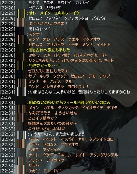2bdd1153