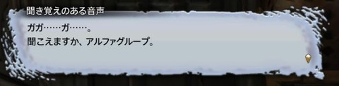 FF14_001194