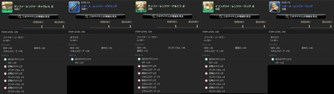 FF14_SS0041