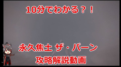 FF14_000643