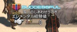 FF14_001605