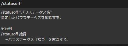 FF14_SS000023