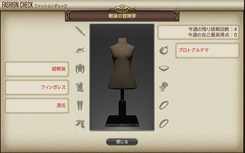 FF14_001544