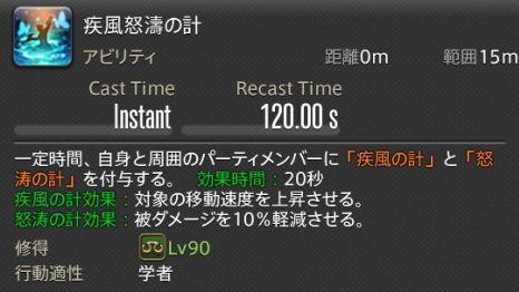 FF14_000113