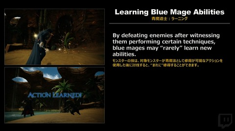 【FF14】青魔法ラーニングツアーで自分だけ覚えてPTを即抜けするソボロ取り逃げみたいな事件ありそうwwwwwww
