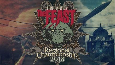 【FF14】各DCのザ・フィーストの王者を決定する「The FEASTリージョンチャンピオンシップ 2018」の予選ラウンドが7月3日から開始!