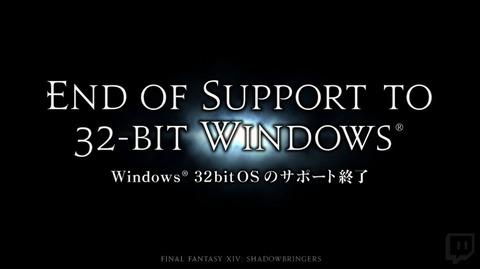 FF14_000085