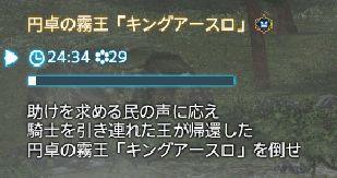FF14_001936