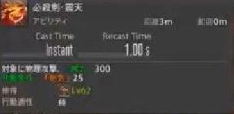 FF14_SS000330