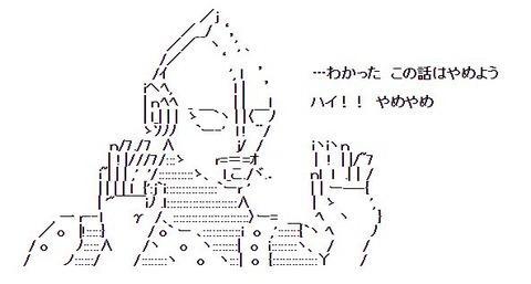 FF14_001575