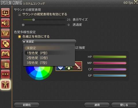 FF14_000873