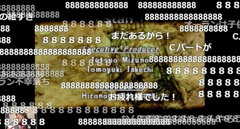 FF14_SS000596