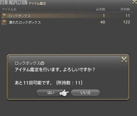FF14_SS001259