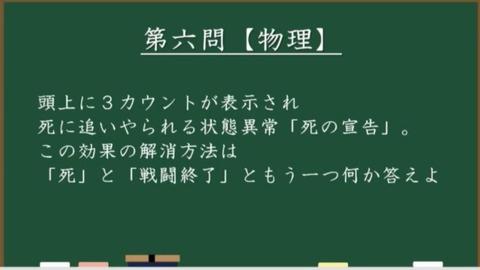 FF14_SS000390