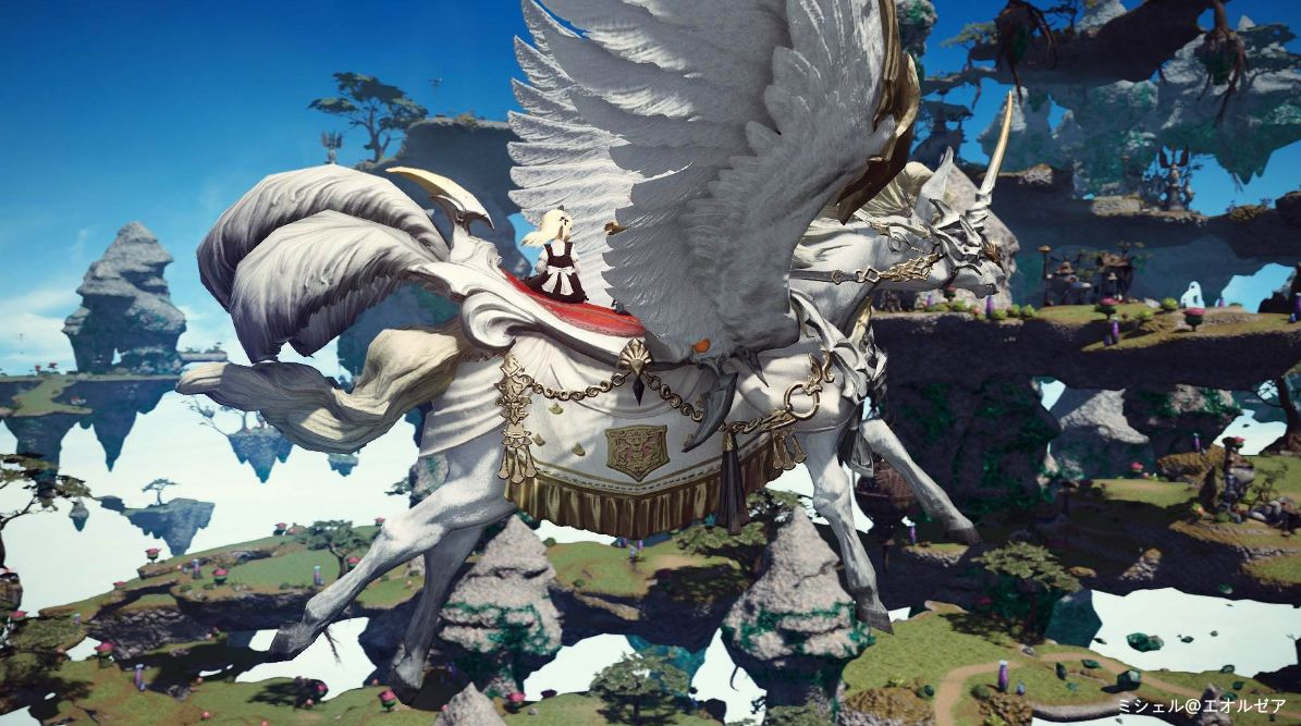 ff14 how to get mount