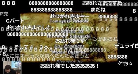 FF14_SS000597