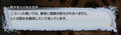 FF14_001197