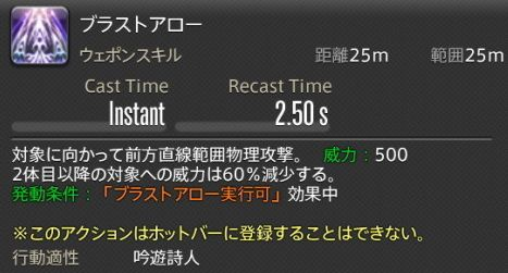 FF14_000076