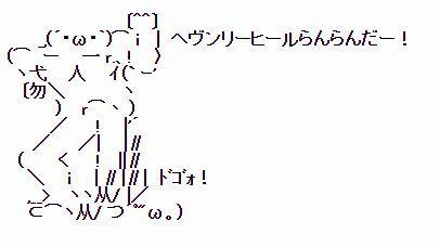FF14_SS0369