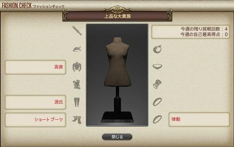 FF14_000403
