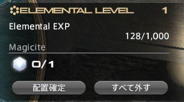 FF14_SS000746