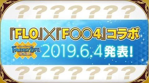 FF14_000192