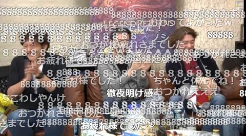 FF14_SS000619