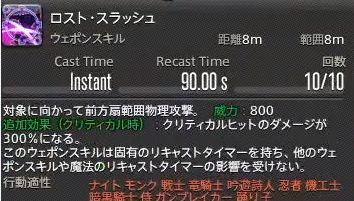 FF14_000726