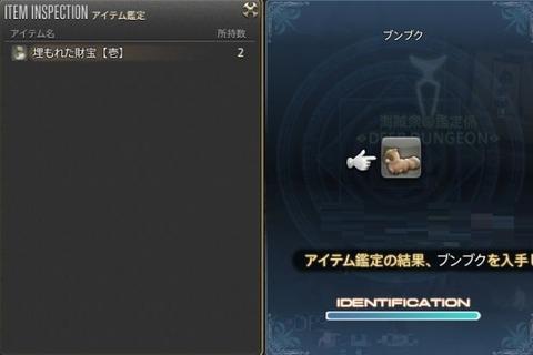FF14_000867