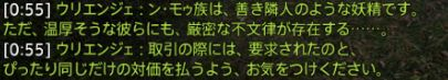 FF14_001034