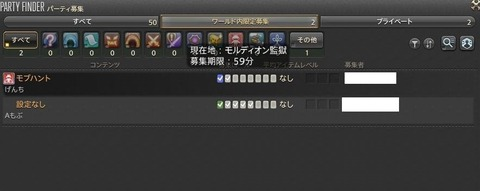 FF14_SS000897